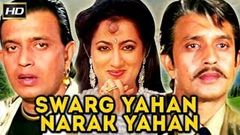 Swarg Yahan Narak Yahan | स्वर्ग यहाँ नरक यहाँ | Hindi Movie | Mithun Chakraborty, Shilpa Shirodkar