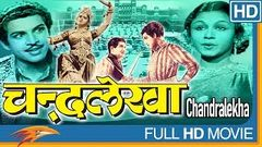 Chandralekha (1948) Hindi Full Movie | T. R. Rajakumari, M. K. Radha, Ranjan | Hindi Old Movies