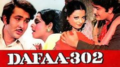 Dafaa 302 1975 Full Hindi Movie | Randhir Kapoor, Rekha, Premnath