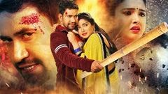 Nirahua Mail Superhit Bhojpuri Movie