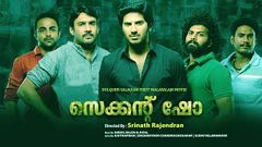 Second Show│Full Malayalam Movie│Dulquer Salmaan Gauthami Nair