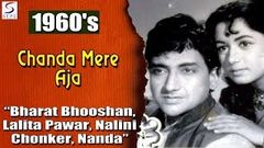 Chand Mere Aja l Hindi Full Classic Movie l Nanda, Bharat Bhushan l 1960