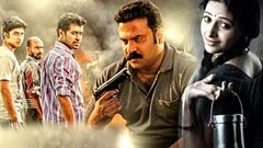 Pottas Bomb Malayalam Full Movie | MalayalamThriller Movie | Tini Tom, Anu Sithara, Vishnu Unnikrishnan