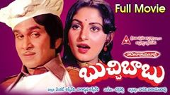Buchi Babu Telugu Full Movie | Free Telugu Film Online | Telugu Movies