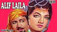 Alif Laila | Full Hindi Movie | Popular Hindi Movies | Pran - Maya Devi - Gope