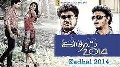 New tamil full movie 2015 | Kadhal 2014 | tamil full movie 2015 new releases - kadhal com