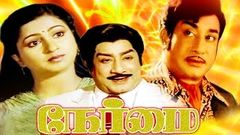 நேர்மை | Tamil Full Movie | Sivaji Ganesan, Prabhu & Sujatha | Family Entertainer Movie