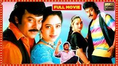 Chiranjeevi And Soundarya latest Blockbuster Industry Hit Movie | 2020 Hit Movies | Home Theatre