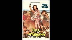 Pyaar Ka Tarana Full Movie - A Dev Anand Directed Movie - 1993