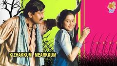 Kizhakkum Merkkum Tamil Movies | Family Entertainment Movie Napoleon | Nassar | Devayani | Geetha