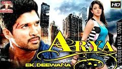 Arya Ki Prem Pratigya (2004) - Allu Arjun Anu Mehta | South Indian Dubbed | English Subtitle