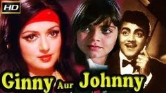 Ginny Aur Johny 1976 - Romantic Movie | Mehmood, Baby Ginni, Rajesh Khanna - DISPUTE