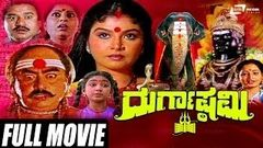 Tamil Full Movie | Sri Durga Parameshwari | Devotional Movie