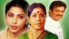 Sontham 16 | Tamil Full Movie | Mohan, Kalyani, Manorama | HD