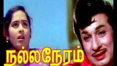 Nalla Neram old Tamil full Movie