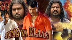 Jung Ka Elaan | Full Hindi Dubbed Movie | Darshan, Rakshita