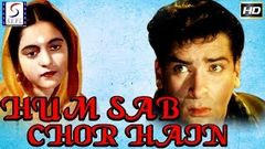 Hum Sab Chor Hain - Hindi Classic Blockbuster Movie HD - 1957