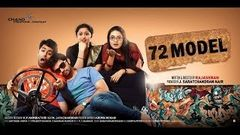 72 Model Malayalam Movie I Malayalam Full Movie 2013 | Govind Padmasurya, Malayalam Full Movie