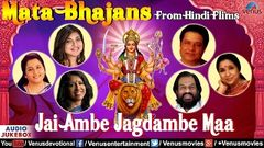 Mata Ki Bhetein Jai Ambe Jagdambe Maa | JUKEBOX | Mata Ke Bhajans From Hindi Movies