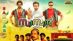 new malayalam movie 2016 MONSOON latest malayalam movie 2016 new releases