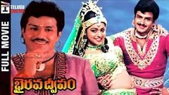 Bhairava Dweepam Telugu Full Movie HD | Balakrishna | Roja | Rambha | Telugu Cinema