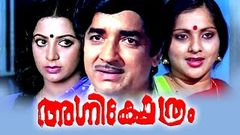 Malayalam Full Movie | Agni Kshethram | Ft Prem Nazir, Srividya, Jagathy Sreekumar Comedy Movies