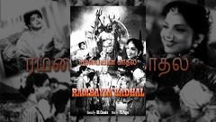 Rambayin Kadhal (1956) - Watch Free Full Length Tamil Movie Online