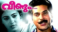 Malayalam Full Movie | Veendum | Ft Mammootty Geethu Mohandas Latest Movies