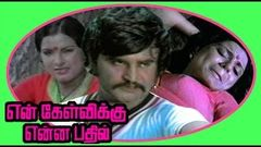 Tamil full Movie ANNAI ORU AALAYAM | HD Full Movie | 2014 Movies Coming Soon