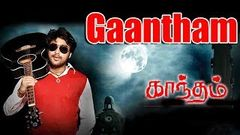 Gaantham | New Releases Tamil Action Movie | Pandirajan , Rashmi | HD