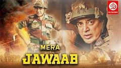 Mera Jawab - New Released Hindi Dubbed South Action Movie | Kamal Haasan, , Sripriya, Shobana |