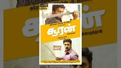 Sooran (சூரன் ) 2014 Tamil Full Movie - Karan Anumol Shefali Sharma