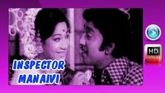 Inspector Manaivi | Super Hit Tamil Movie | tamil full movie | 2015 upload