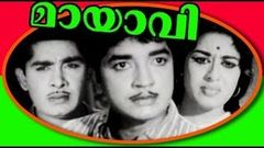 Mayavi | Old Malayalam Black & White Movie | Prem Nazir & Sheela