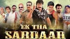 Ek Tha Sardaar - Full Length Hyderabadi Movie - Mohd Taufeeq, Sajid Khan, Aziz Naser