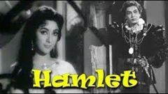 Hamlet Hindi Full Movie | Kishore Sahu - Mala Sinha | Hindi Full Movies | TVNXT Hindi