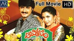 Aahawanam Telugu Full Movie | Srikanth, Ramya Krishna, Heera | AR Entertainments