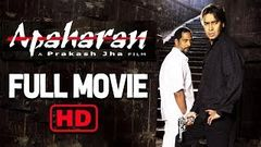Apaharan (2005) - Hindi Movies Full Movie | Ajay Devgan Bipasha Basu | Popular Hindi Full Movie