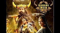Kahani Me Twist South Indian Hindi Dubbed Movie | Vijay Sethupathi, Gautham Karthik, Niharika