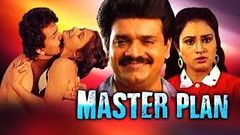 Master Plan | Full Romantic Malayalam Movie | Shankar