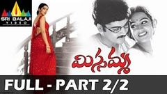 Missamma Telugu Full Movie | Part 2 2 | Bhoomika Shivaji | With English Subtitles