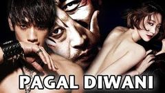 Pagal Diwani | Hollywood Hot Movie | Latest Dubbed Movie In Hindi 2016