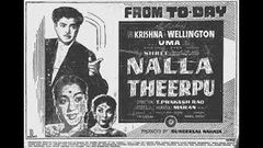 Nalla Theerpu Full Movie HD 1959 Ganesan, Jamuna, T S Durairaj, Director T Prakash Rao