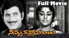 Nammaka Drohulu 1971 Telugu Full Length Movie | Krishna, Chandrakala