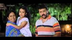 Pulli Man Malayalam Full Movie 2010 | Kalabhavan Mani, Meera Nandan | Malayalam Movies 2015