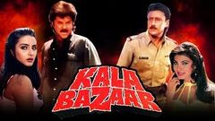 Kala Bazaar 1989 Hindi Movie Part-5 13