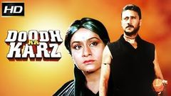 Doodh Ka Karz 1990 - Dramatic Movie | Jackie Shroff, Neelam , Amrish Puri