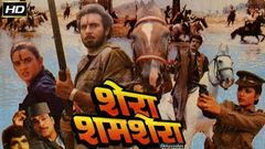 Shera Shamshera 1990 - Action Movie | Raj Babbar, Sonam, Kabir Bedi