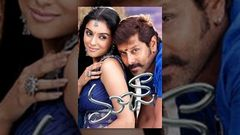 """Majaa"" 