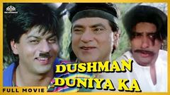 Dushman Duniya Ka | Hindi Full Movie | Jeetendra Shahrukh Khan Salman Khan